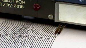 terremoto San Pietro di Caridà