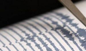 Terremoto Stretto di Messina, scossa di magnitudo 2,9