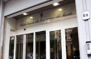 Antitrust conferma multa di 150mila euro a Tiscali per attivazione di servizi telefonici (foto Ansa)