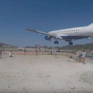 skiathos aereo british airways