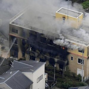 giappone incendio kyoto animation
