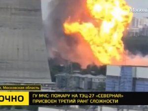 russia incendio centrale elettrica