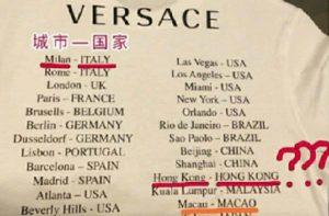 Versace, gaffe con la Cina: Hong Kong e Macao sulla nuova maglietta sono Stati indipendenti FOTO