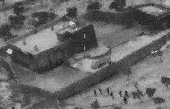 """Al Baghdadi, Pentagono mostra prime immagini del raid. """"Non sappiamo se stesse piangendo"""" 02"""