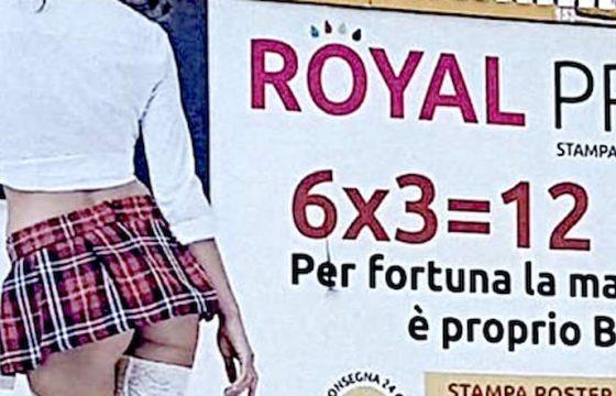 Il manifesto della Royal Print