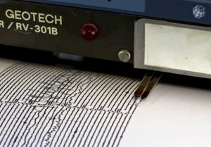 Terremoto in Calabria, scossa di magnitudo 3.9 al largo di Capo Colonna