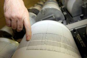 Terremoto Umbria, lieve scossa di magnitudo 2.0 a Foligno