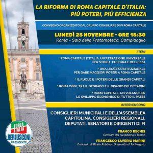 """Forza Italia, lunedì 25 novembre convegno """"La Riforma di Roma Capitale D'Italia: più poteri, più efficienza"""""""