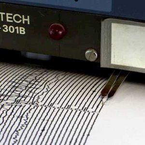 Terremoto nel Golfo di Salerno: scossa 3.1 a Santa Maria di Castellabate