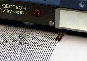 Terremoto L'Aquila, scossa di magnitudo 4,9. Avvertita anche a Roma