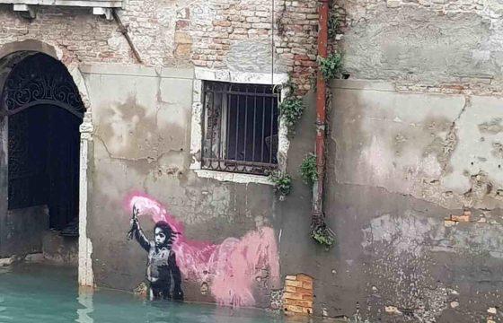 Venezia martirio e disastro: ecco le foto della città in ginocchio 01