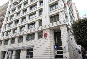 La Banca popolare di Bari, Ansa