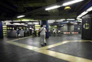 Metro, Ansa