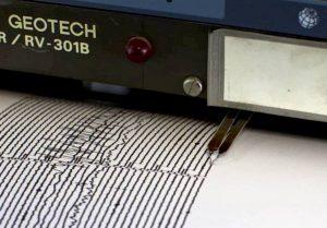 Terremoto Palermo, scossa di terremoto 2.9 a Gangi