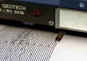 Terremoto in provincia di Potenza la sera di sabato 28 dicembre: scossa magnitudo 3 a Pignola