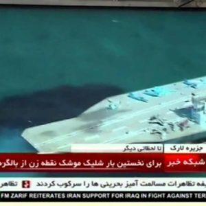 Iran: la finta portaerei Usa per esercitarsi nel lancio di missili. A ogni crisi torna a galla