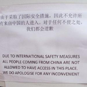 fontana di trevi ristorante cinesi