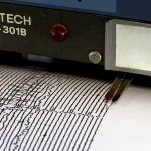 Terremoto Calabria, scossa di magnitudo 4 in provincia di Catanzaro
