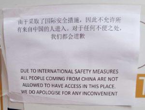 Coronavirus test psichiatrico per tutti: il contagio è la Cina o il cinese?