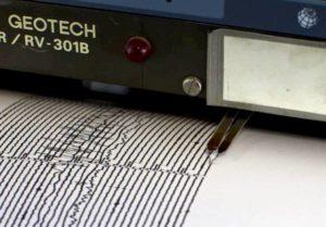 Terremoto nelle Marche, scossa di magnitudo 3.2 tra Ancona e Pesaro