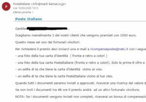 """""""Hai vinto 1000 euro di ricompensa da Poste Italiane"""", ma è truffa"""