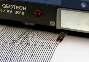 Terremoto Versilia: scossa 2.6 a nord di Camaiore