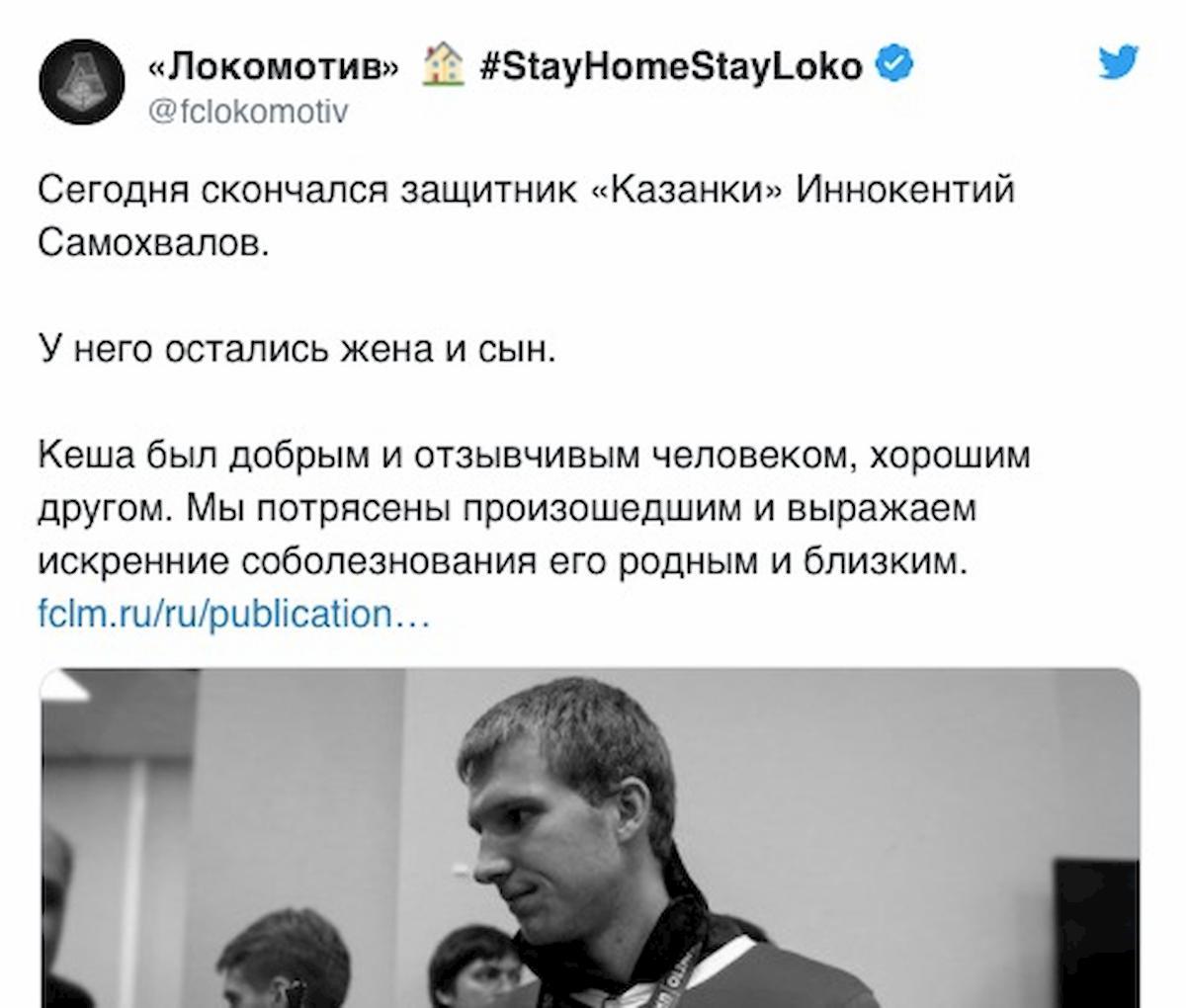 Innokenty Samokhvalov è morto, fatale un malore durante allenamento in quarantena
