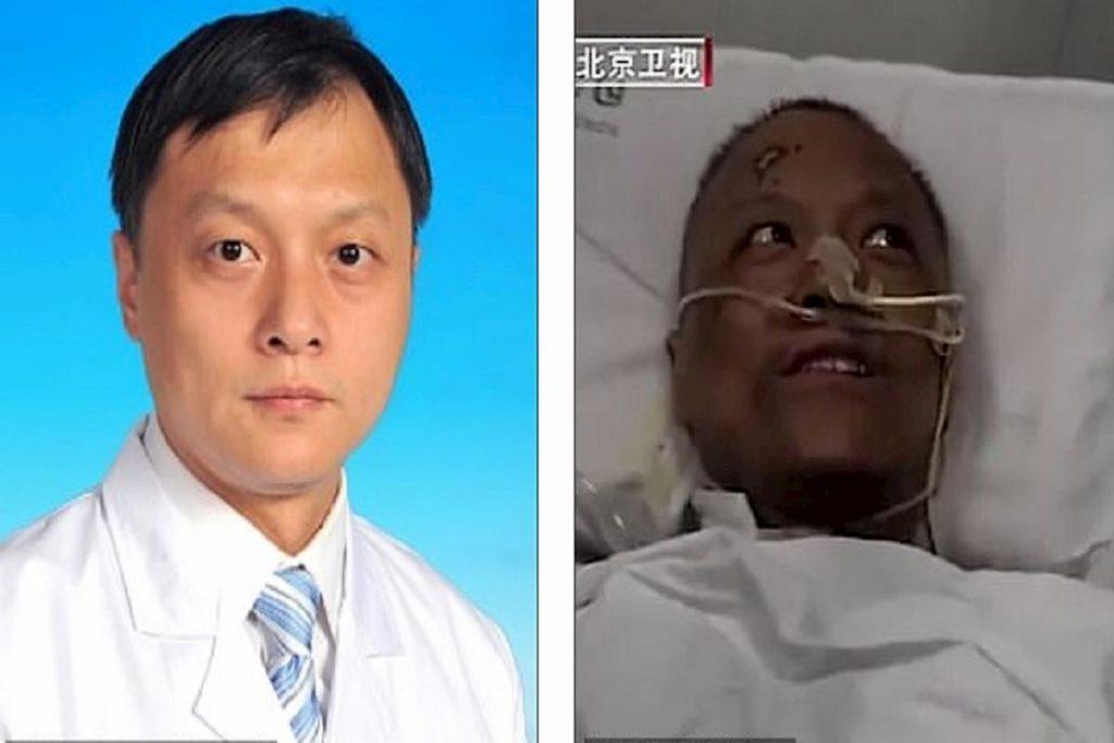 Yi Fan e il suo volto