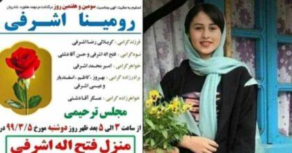 """Iran, decapita la figlia 13enne nel sonno per un """"delitto d'onore"""". Arrestato"""