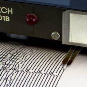 Terremoto Sicilia, scossa magnitudo 3.4 a Salemi (Trapani)