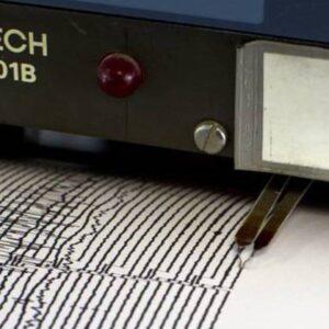 Terremoto Emilia Romagna, scossa magnitudo 2.5 a Mirandola (Modena)