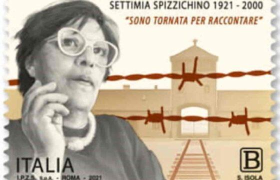 Francobollo dedicato a Settimia Spizzichino: valore, tiratura, bozzetto, dove trovarlo FOTO