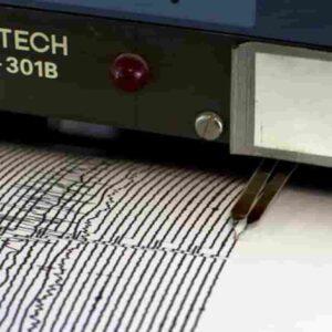 Terremoto a Tropea oggi: scossa in Calabria davanti alla costa di Vibo Valentia
