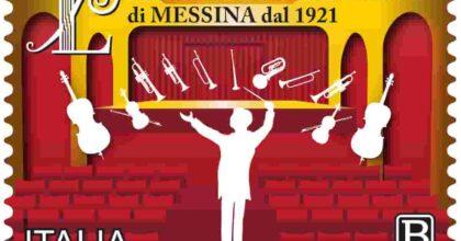 Francobollo per la Filarmonica Laudamo di Messina: valore, tiratura, bozzetto FOTO