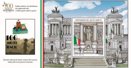 Poste Italiane, il francobollo celebrativo per il centenario del Milite Ignoto