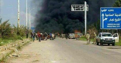 Siria, attentato terroristico contro un bus dell'esercito: 13 morti. Il più sanguinoso degli ultimi anni